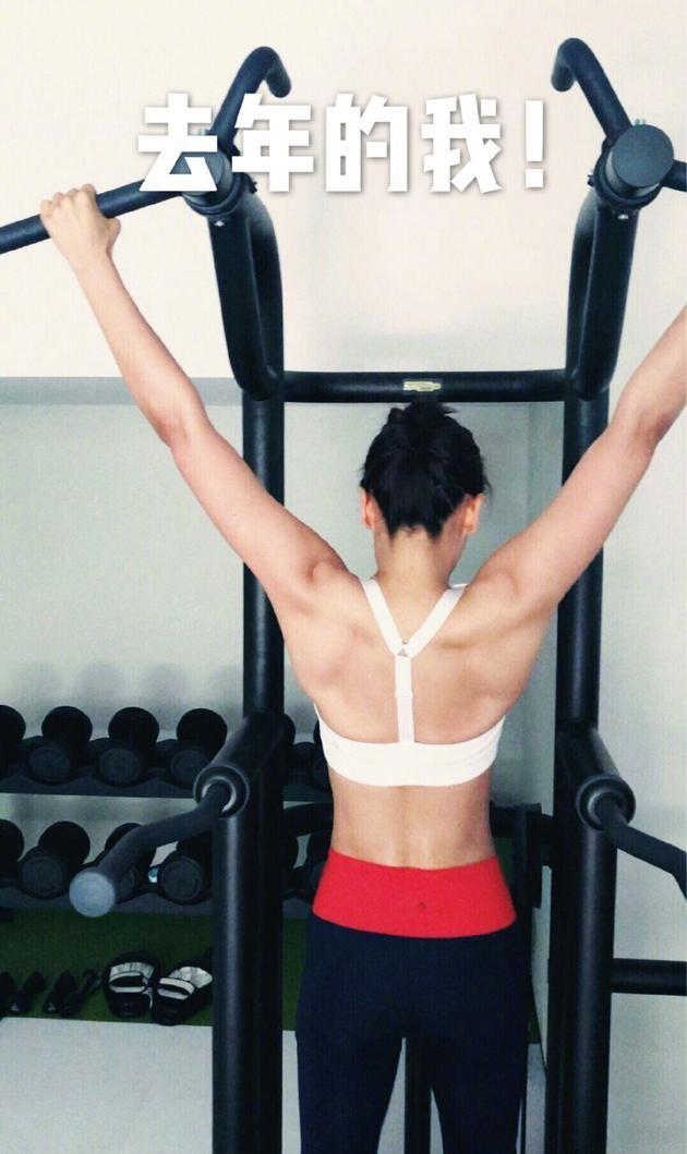 劉濤自曝體重直逼120斤,曬去年的健身照對比,大呼減肥「很難」