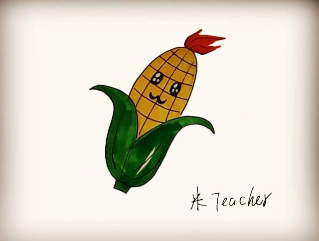 简笔画 玉米