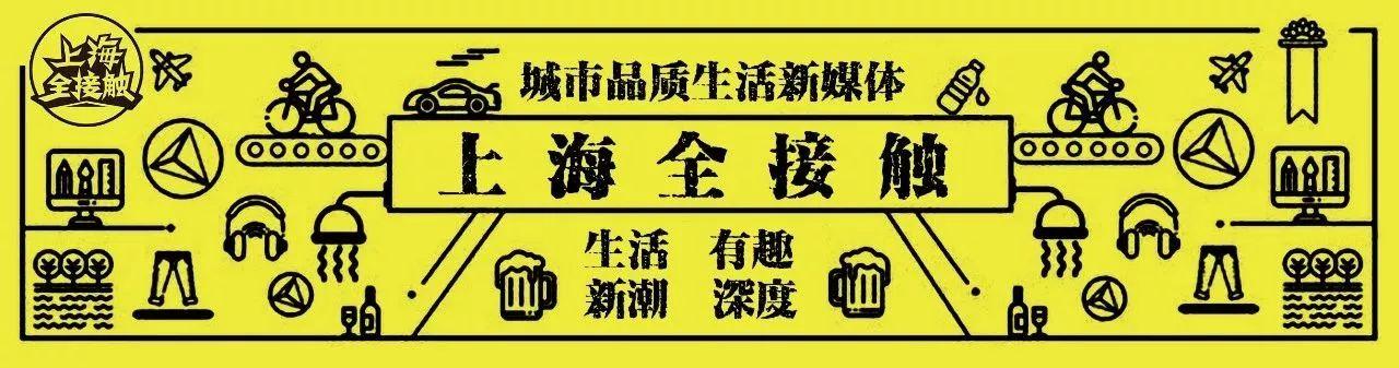 紧急通知!五一期间上海天气将暴走!
