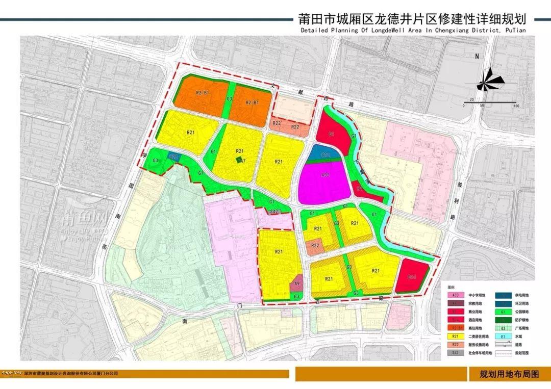 龙德井片区最新规划出炉 小学 商业