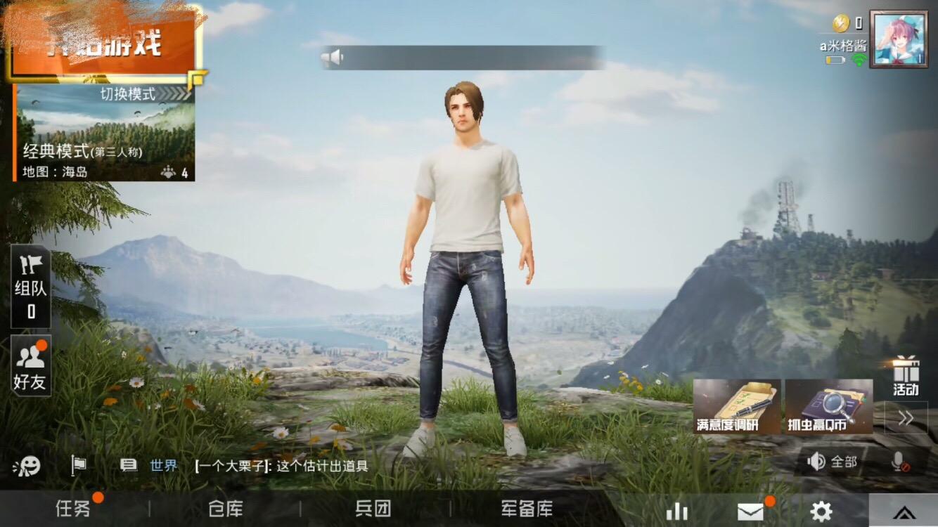 原创刺激战场孤岛行动手机游戏