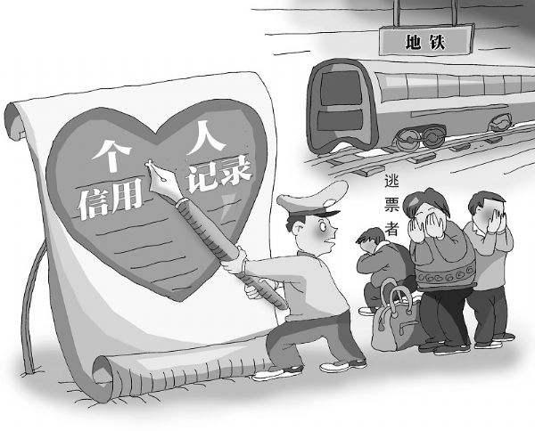 """为省钱湖南永州女子""""买短乘长""""逃票9次 上了铁路失信人员名单"""