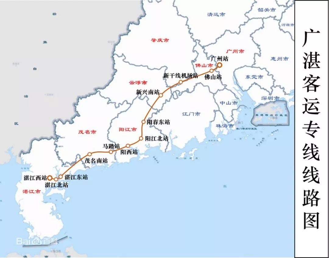 在广东设4个站点,广州到南宁的第二条高铁来了