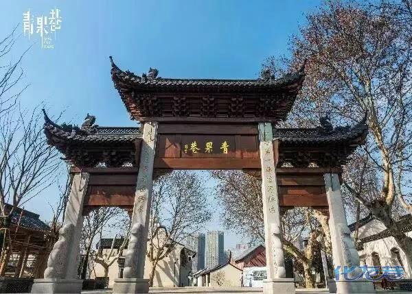 青果巷历史文化街区公告:青果巷虽美,但请错峰出游!