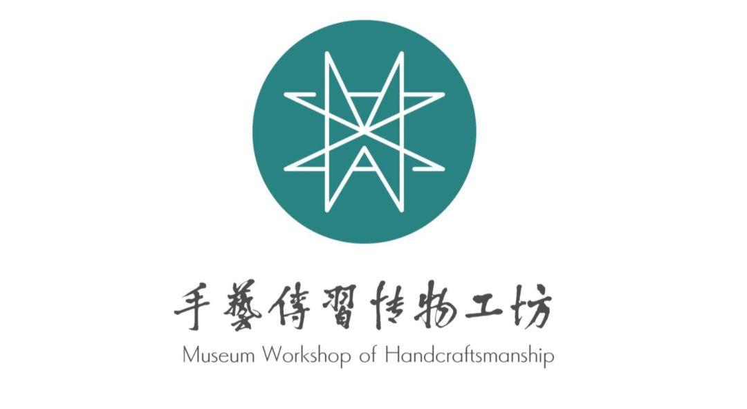 """""""手艺传习博物工坊""""logo"""