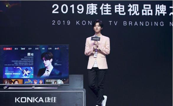 康佳发布高端子品牌Aphaea推出新品电视A3,全程实现8K处理
