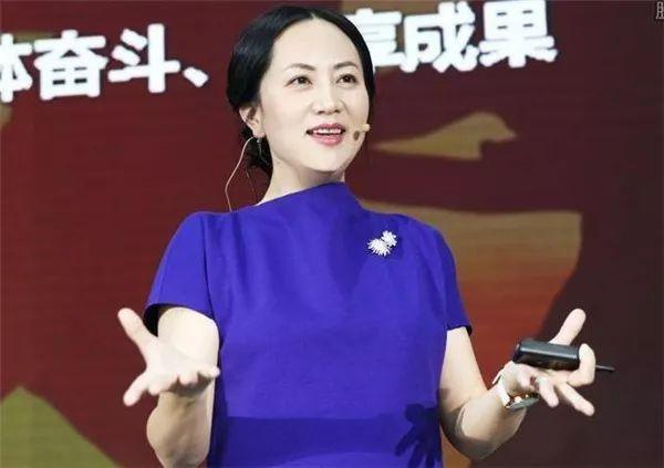 华为老总女儿被捕后续 世界还是之前的世界,但中国不是之前的中国
