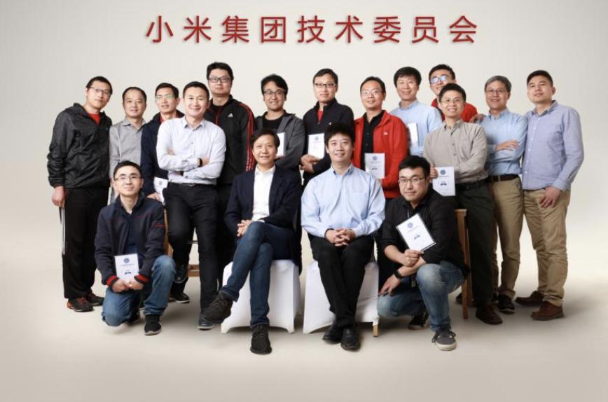 雷軍任命19名技術委員,小米技術委員會架構初步完成_方面