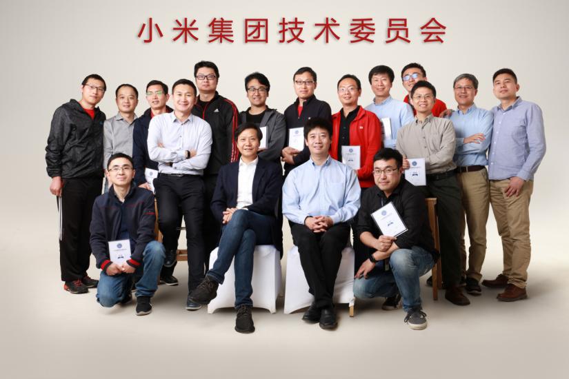 雷军任命19名技术委员,小米集团技术委员会架构初步完成
