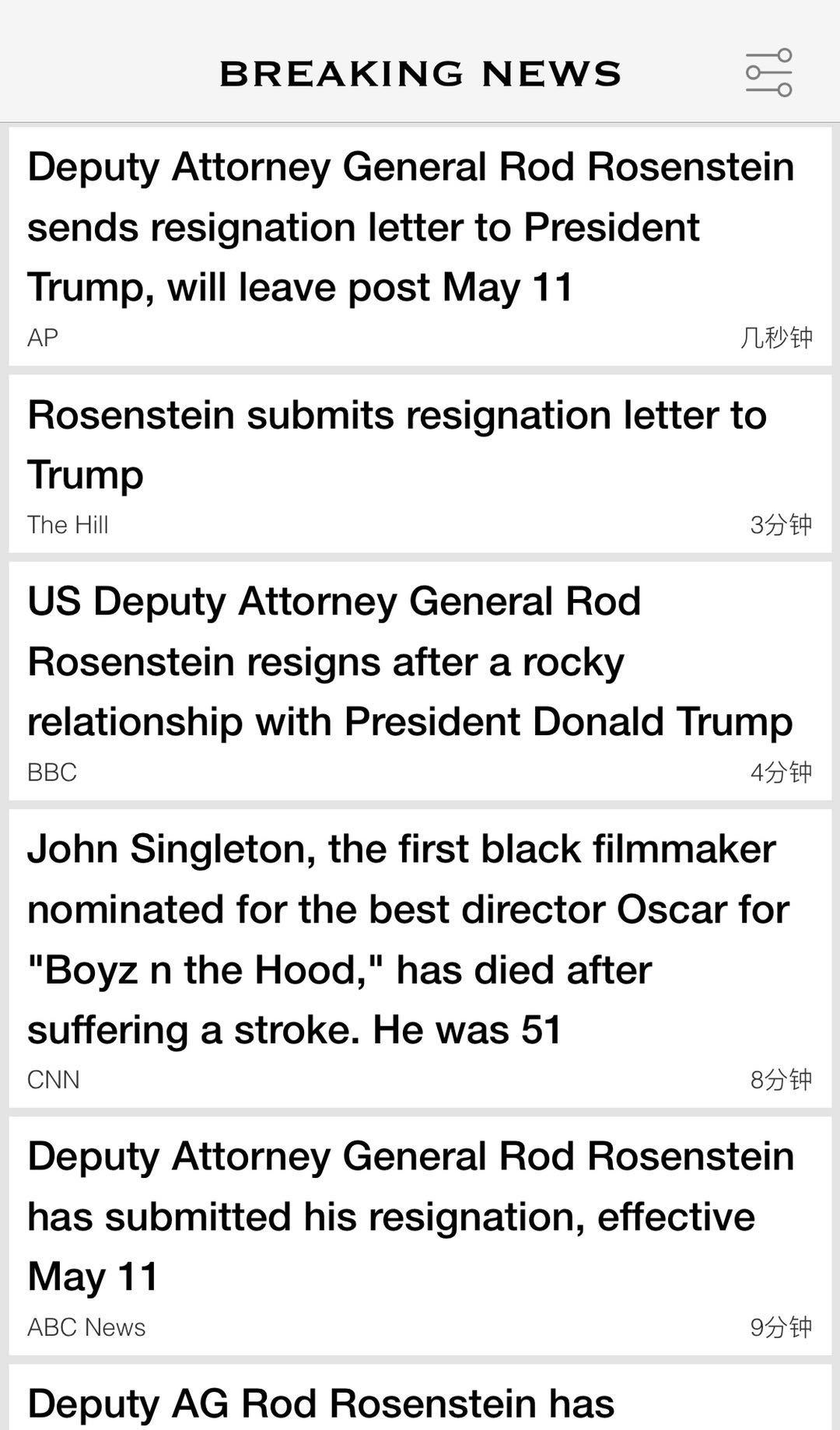 再走一个 美司法部副部长罗森斯坦向特朗普递交辞呈