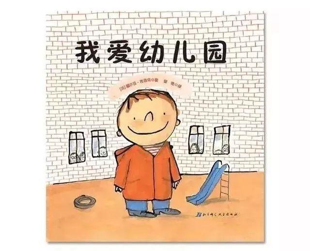 123胜博发游戏在线