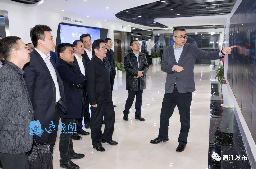 <b>签约30个项目,投资282亿元!宿迁(北京)投资环境说明会成功举办</b>