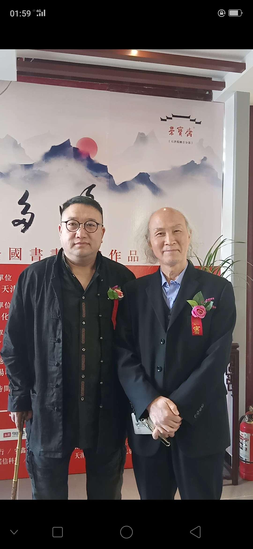 郭万禄老师参加江山多娇书画展览