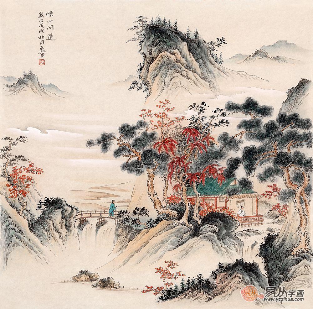【新品】王宁仿古山水画斗方佳作《溪山问道》
