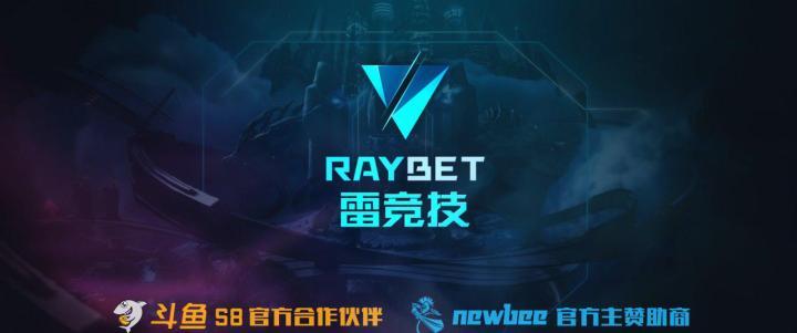 【雷竞技Raybet】LOL战报:MSI赛程调养文书 入围赛出线日晚见分晓