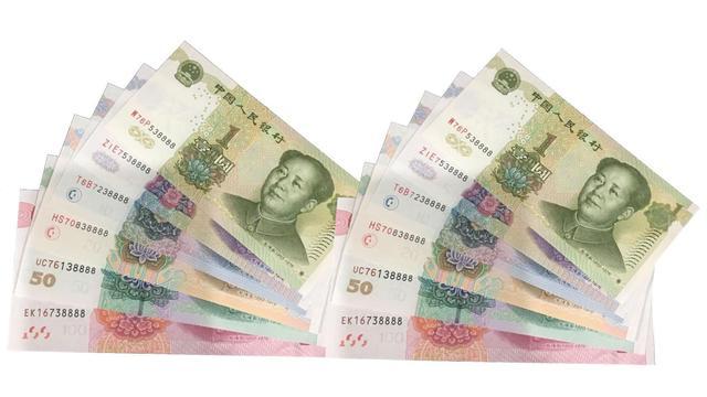 19版第五套人民币最新出炉了,赶快看看有哪些不同之处