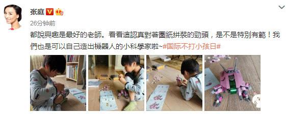 张庭晒7岁儿子,安东尼趴地上自己动手组装玩具,专注认真超帅!