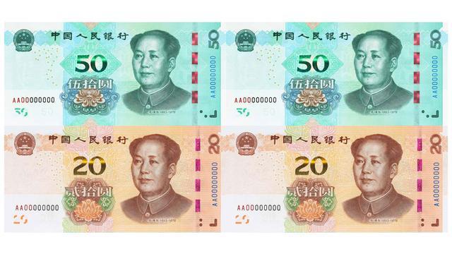 19版第五套人民币即将发行,发行原因惹人疑惑,你怎么看