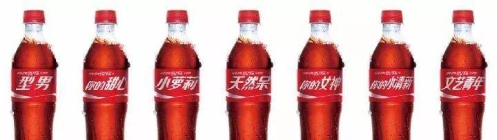 美图、OPPO、江小白在年轻人营销上,做对了什么?