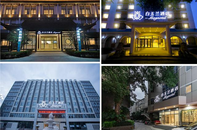 RevPAR翻牌前后同比增长22%以上 优选服务酒店投资价值凸显