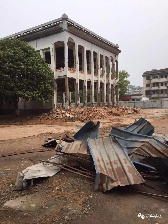 绍兴又一个地标建筑被拆!