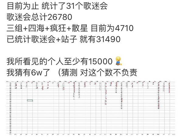 bf691d362ca24c27bcbf49195e81c2e6.png
