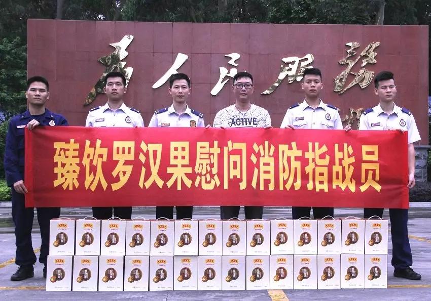 【公益在行动】王老吉臻饮罗汉果慰问南宁消防指战员!