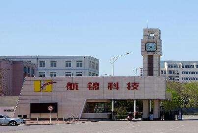 航锦科技遭问询 独立董事吴志坚称无法保证20