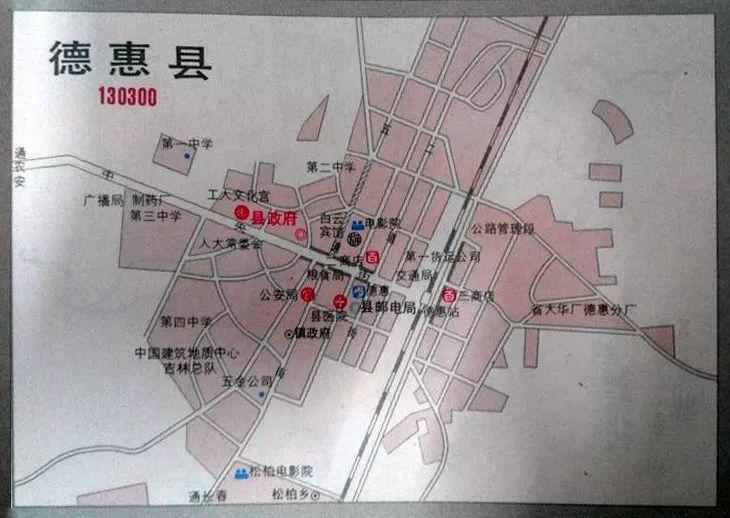 德惠市区有多少常住人口