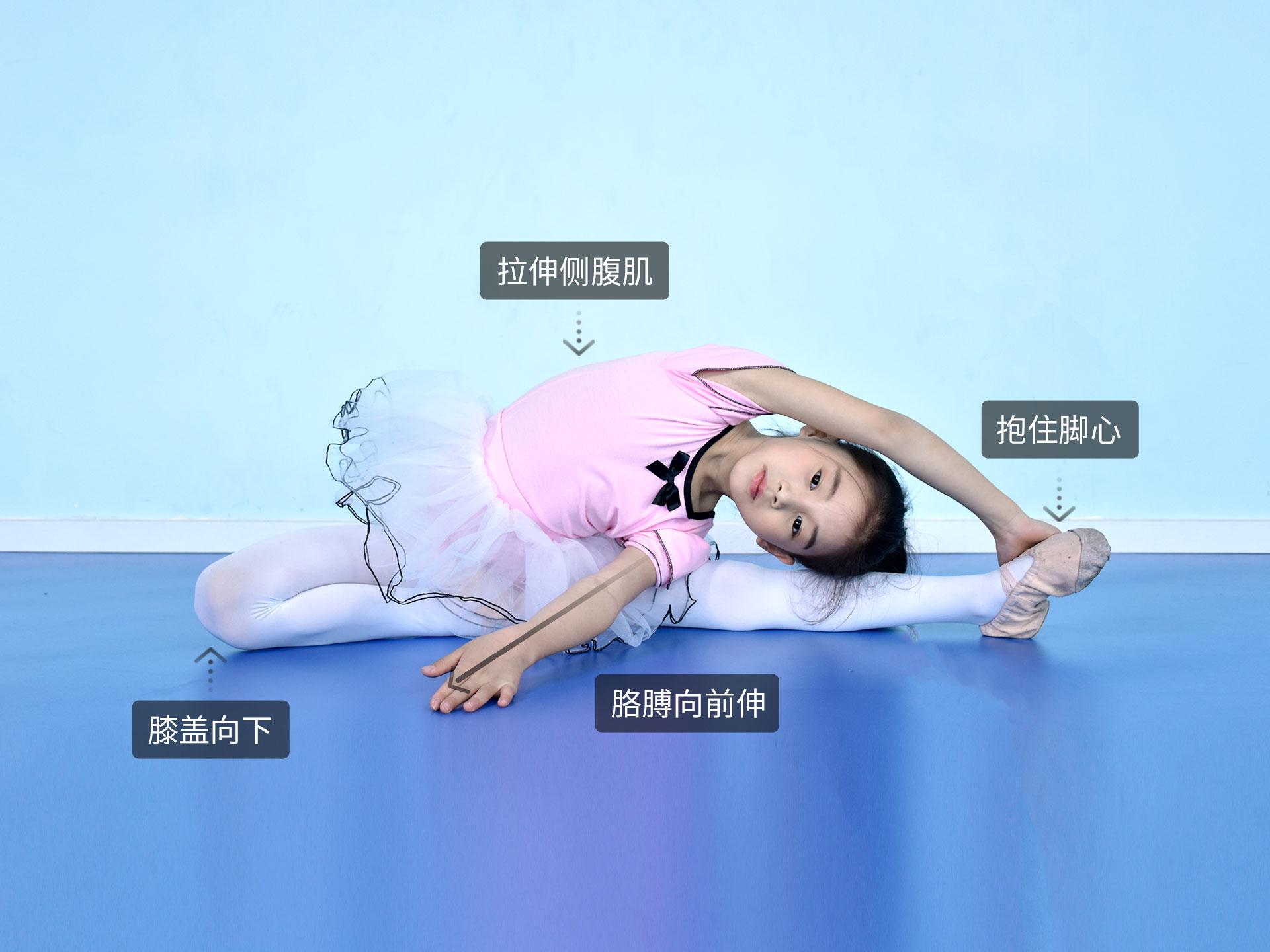 压腿的方法和步骤图解