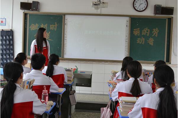 """东西湖职校开展""""做新时代美丽的劳动者""""主题教育实践活动"""