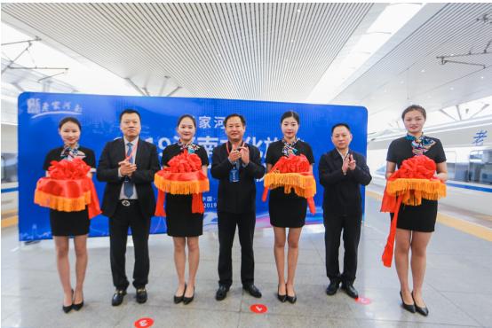 2019年河南文化旅游高铁宣传 五城五站同时启动