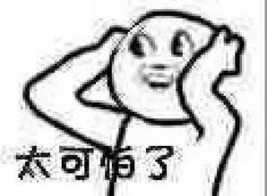 0928c264c2e24cd4923c79099a0b410c.jpeg