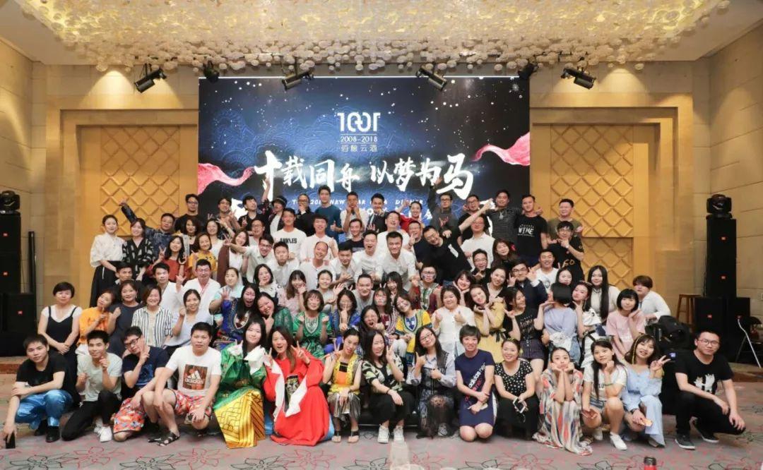 招聘 | 我们是一家可以上班喝酒的678彩票(上海,重庆,全国)