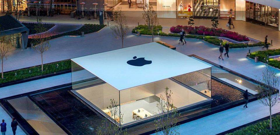 苹果发布2019 Q2财报 效劳业务再立异高
