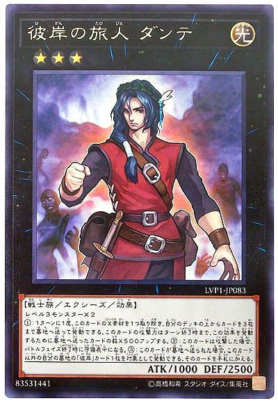游戏王 主演过花样男子的松本润也出现在卡牌,曾一度成为限制卡