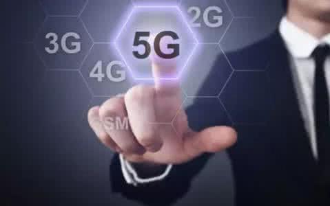 5G如何驱动经济?看移动董事长怎么说!