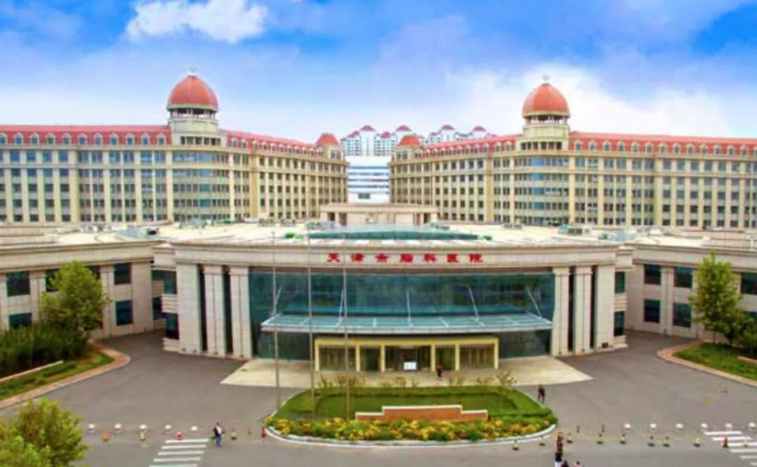 <b>最新进展!2019年天津将新建这些医院,可能就在你家门口!</b>