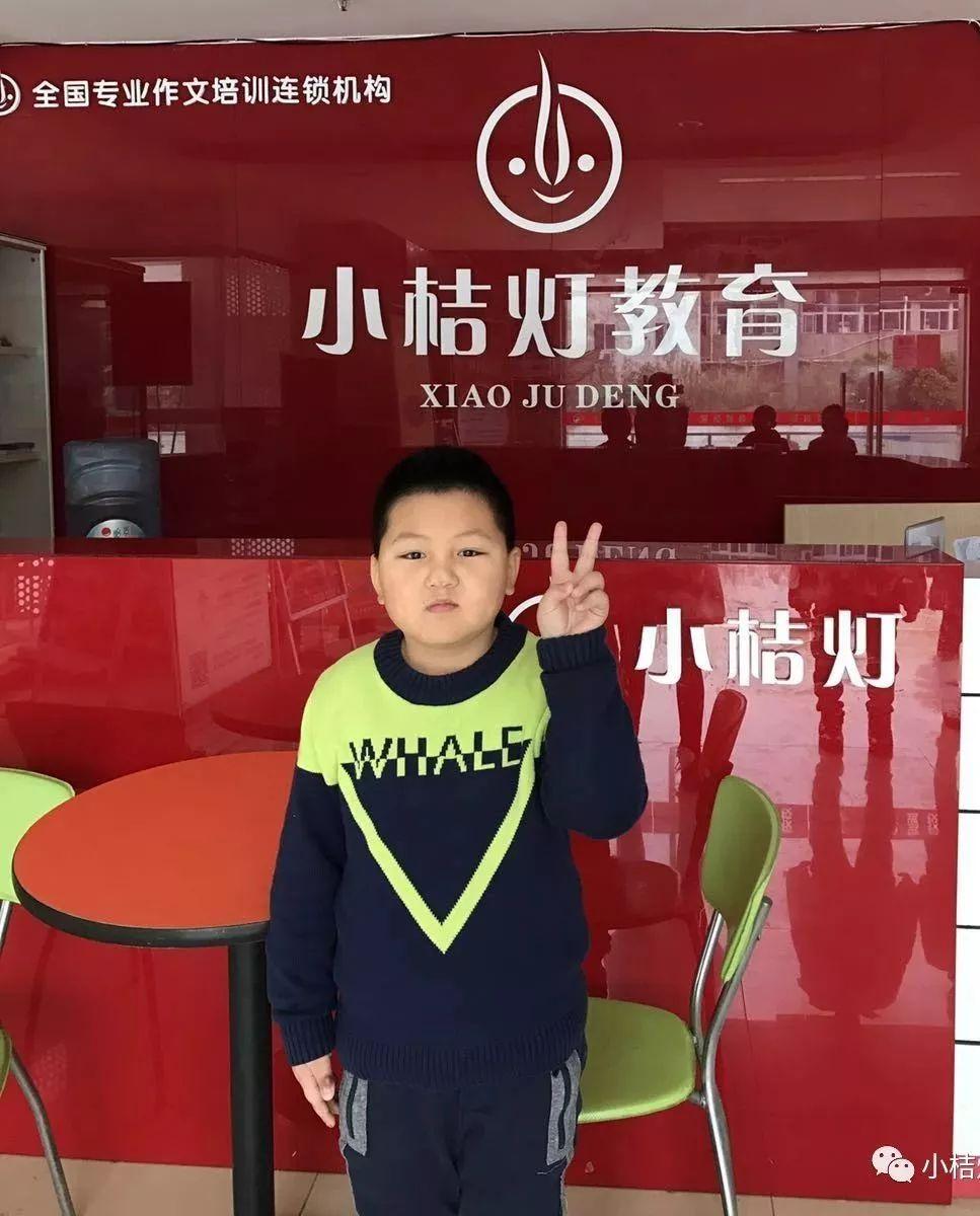 【小桔灯作文——学员佳作】快乐游园会(张轩    龙岭小学    三年级)