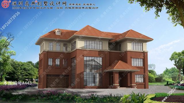 农村三层别墅设计图首层288方米房屋设计图