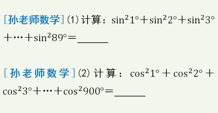 原创高考数学,同角三角函数关系,这种题型就是题海战术者的噩梦