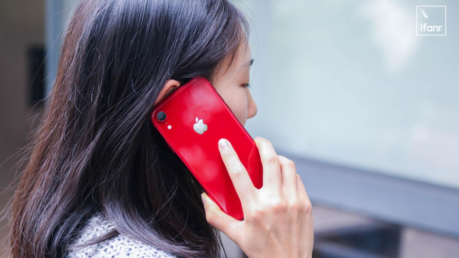 苹果发布新财报:iPhone 出售额大跌,但效劳支出创下新高