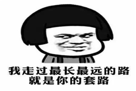 幽默笑话:哥你是哪路神仙?就这一会功夫给我添了十几年阳寿!(图4)
