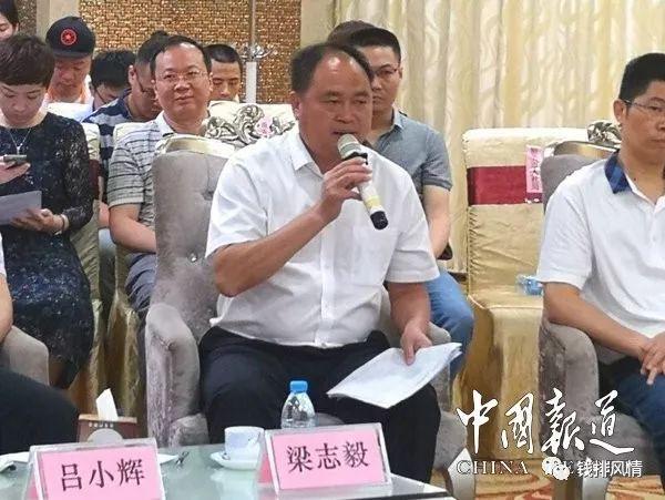 http://www.weixinrensheng.com/meishi/430812.html