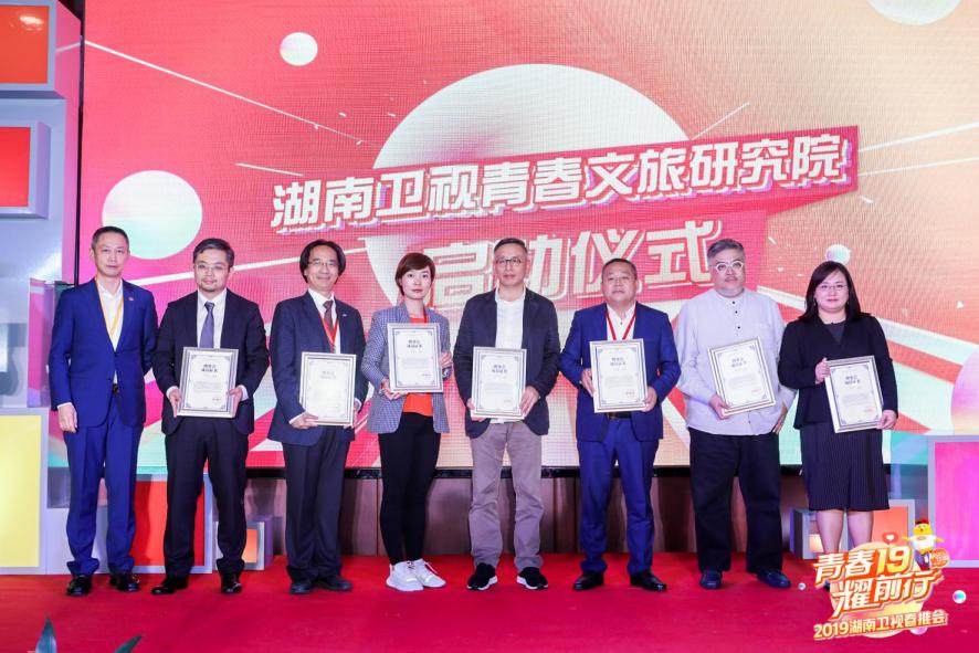 博胜集团总裁杜杉受邀成为湖南卫视青春文旅研究院首批理事会成员