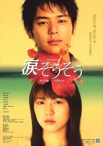 日本网友票选:最催泪的日本电影TOP10!至今仍无可取代的经典之作果然还是...