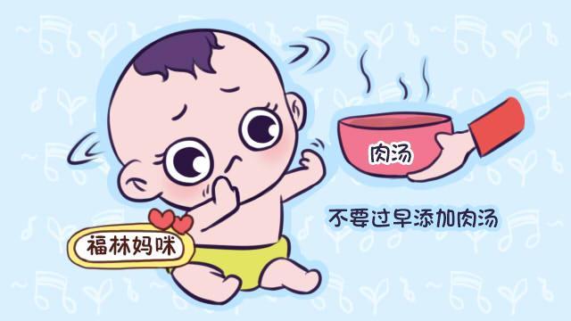 一周岁以内的宝宝辅食,这五种食物可别碰,损