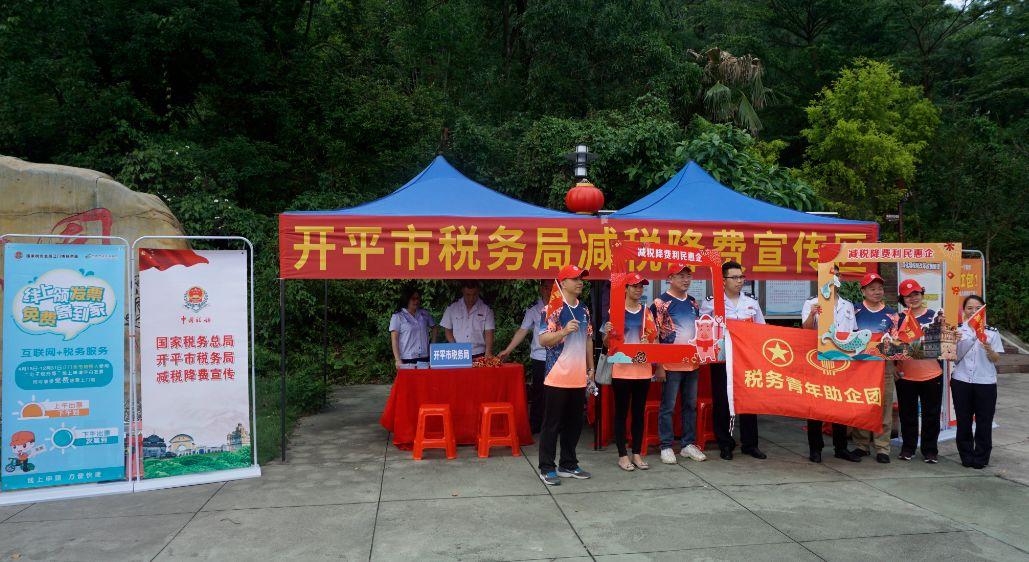 开平市组织企业职工登山庆 五一 倡导健康生活 助力创文