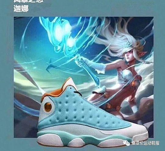 AJ LOL 概念鞋,难怪AJ这么火
