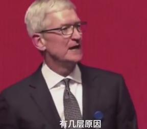 库克回应iPhone降价会使情况好转,在中国已经走出谷底